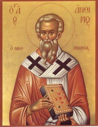 Άγιος Άνθιμος Ιερομάρτυρας επίσκοπος Νικομήδειας