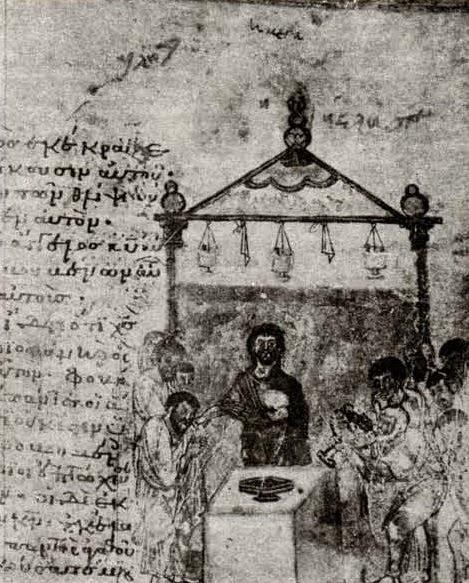 Η κλάσις του άρτου, Ψαλτήριο Θ΄ αιώνος,  Μονή Παντοκράτορα Αγ. Όρους Κώδιξ 61