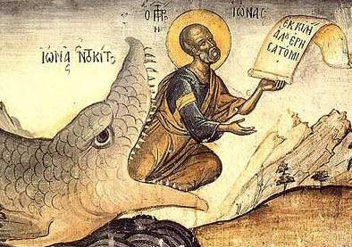 Προφήτης Ιωνάς