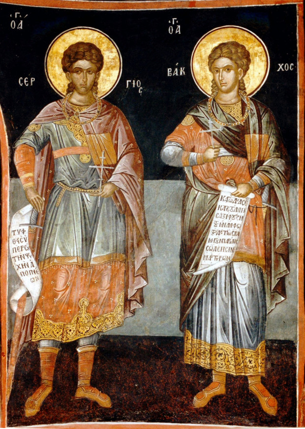 Άγιοι Σέργιος και Βάκχος - Θεοφάνους Κρητός, Καθολικόν Ι. Μ. Μ. Λαύρας