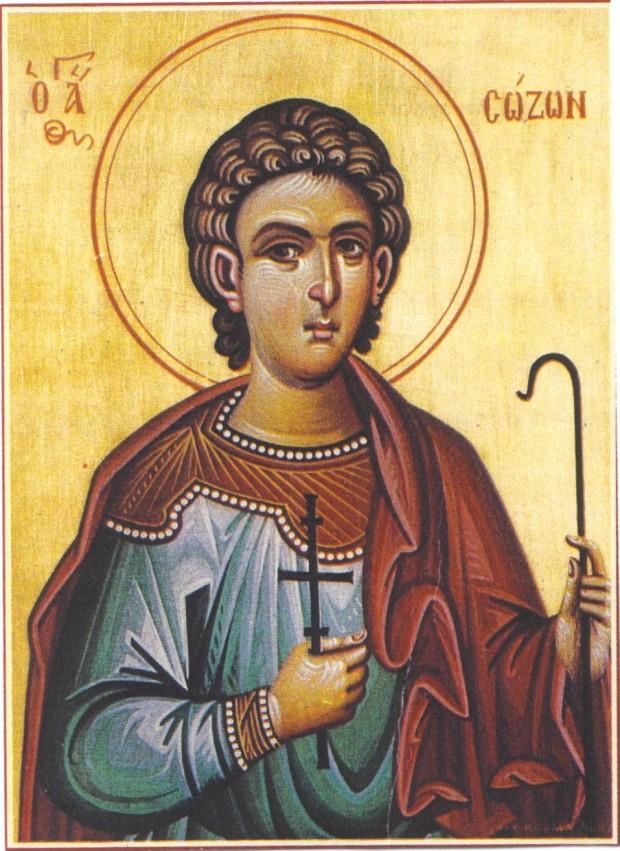 Φορητή εικόνα του Αγίου Σώζοντος από τον Ιερό Ναό Μεταμορφώσεως Σωτήρος (Άγιος Σώστης) Λεωφόρου Συγγρού Αθηνών.
