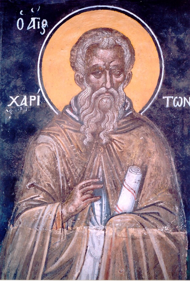 Όσιος Χαρίτων ο Ομολογητής - Θεοφάνους του Κρητός Καθολικόν Μ. Λαύρας