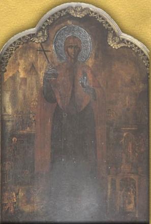 Αγία Ευφημία, ΑΨΜΑ´ (1741 μ.Χ.) Ἰουλίου 13, διὰ χειρὸς τοῦ Ἱεροθέου ἱερομονάχου τοῦ Πατριαρχείου