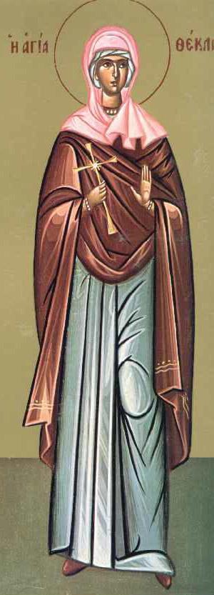 Αγία Θέκλα η Ισαπόστολος