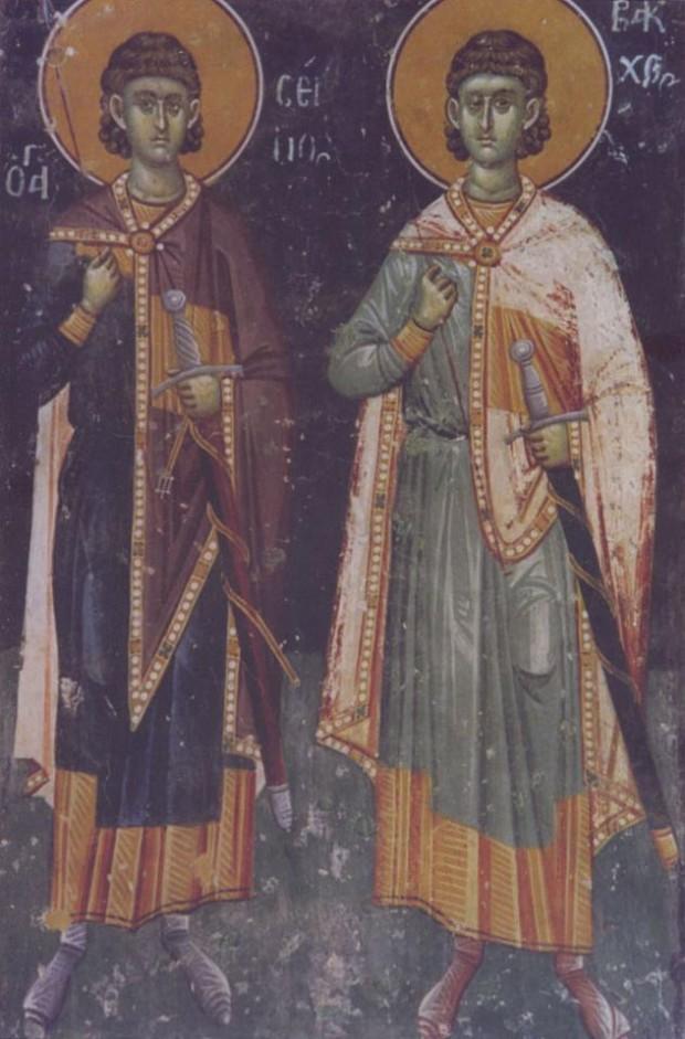 Άγιοι Σέργιος και Βάκχος