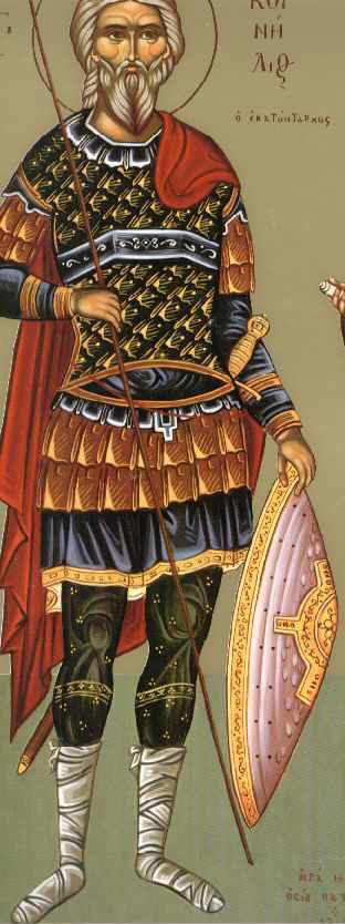 Άγιος Κορνήλιος ο Εκατόνταρχος