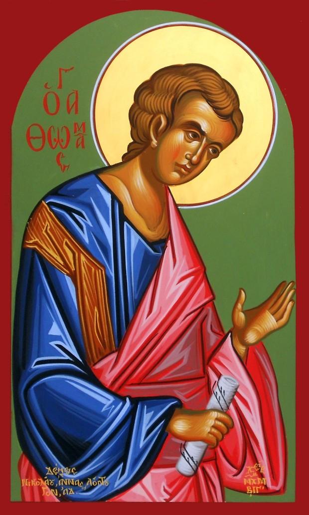 Άγιος Θωμάς ο Απόστολος - Μιχαήλ Χατζημιχαήλ© www.michaelhadjimichael.com