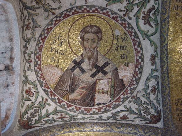 Άγιος Γρηγόριος ο Ιερομάρτυρας επίσκοπος της Μεγάλης Αρμενίας - 14ος αι. μ.Χ. Παμμακάριστος, Κωνσταντινούπολη