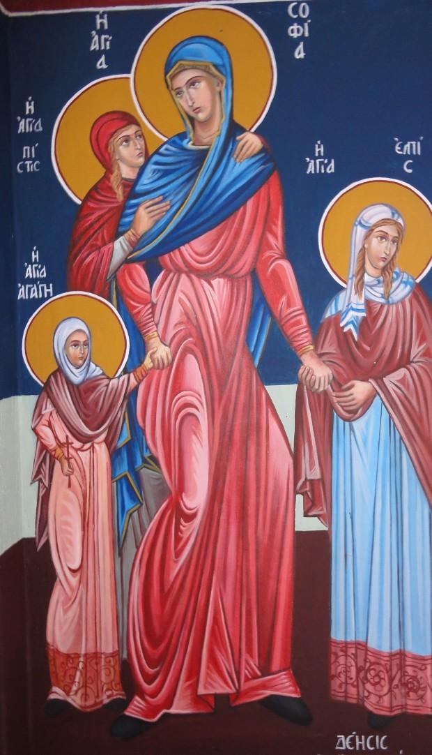 Αγία Σοφία και οι τρεις θυγατέρες της Πίστη, Ελπίδα και Αγάπη - Πηνελόπη Σχιζοδήμου© (www.poppe.gr)