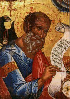 Άγιος Ιωάννης ο Θεολόγος ( Ιω. Καρδάση)  287d7bc1bb6