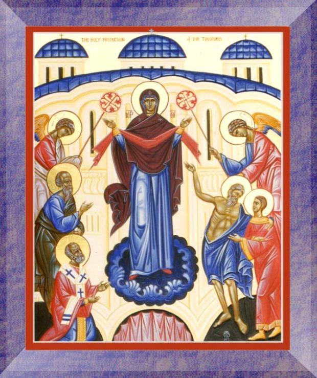 Αγία Σκέπη της Υπεραγίας Θεοτόκου