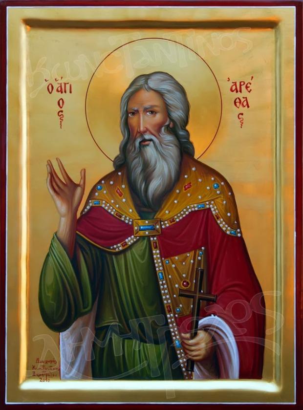 Ο άγιος μεγαλομάρτυς Αρέθας