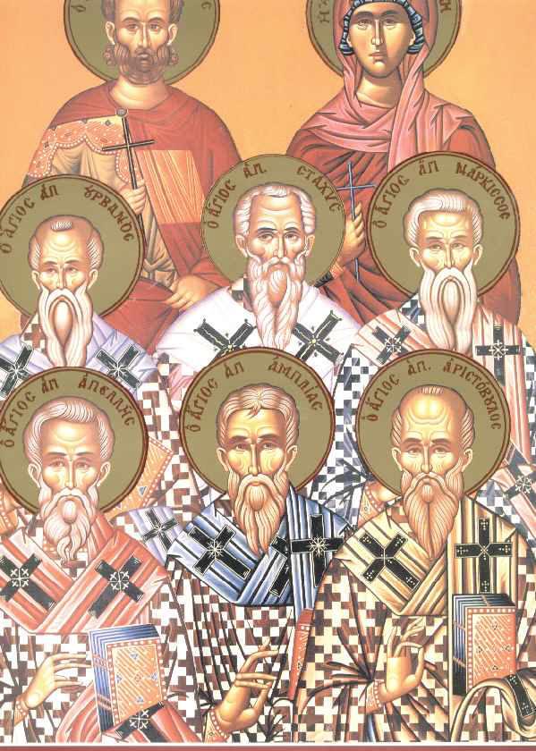 Άγιοι Στάχυς, Απελλής, Αμπλίας, Ουρβανός, Νάρκισσος και Αριστόβουλος οι Απόστολοι από τους Εβδομήκοντα