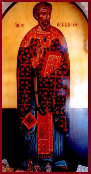 Άγιος Λουκιανός ο ιερομάρτυρας Πρεσβύτερος της Εκκλησίας της Αντιοχείας