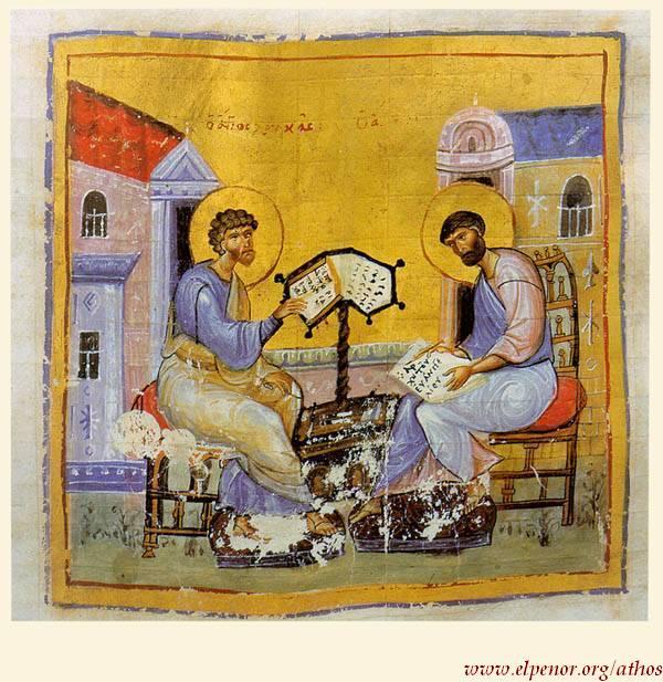 Άγιοι Λουκάς και Mάρκος (Eυαγγέλιο) - 12ος αι. μ.Χ. - Πρωτάτο, Άγιον Όρος