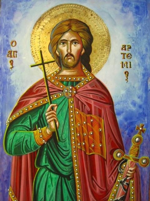 Άγιος Αρτέμιος ο Μεγαλομάρτυρας - Χρήστος Στύλος©