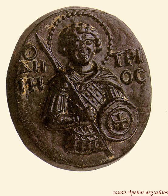 Kαμέος με τον Άγιο Δημήτριο ημίσωμο - 13ος αι. μ.Χ. - Mονή Xιλανδαρίου, Άγιον Όρος