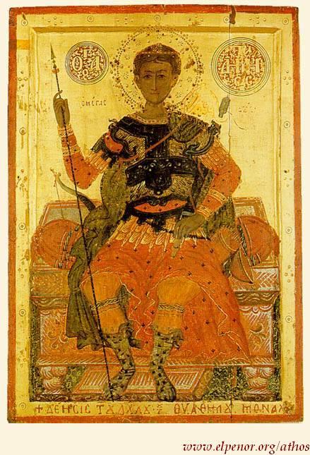 Άγιος Δημήτριος ο Μυροβλύτης - περί τα μέσα του 17ου αι. μ.Χ. - Mονή Iβήρων, Άγιον Όρος