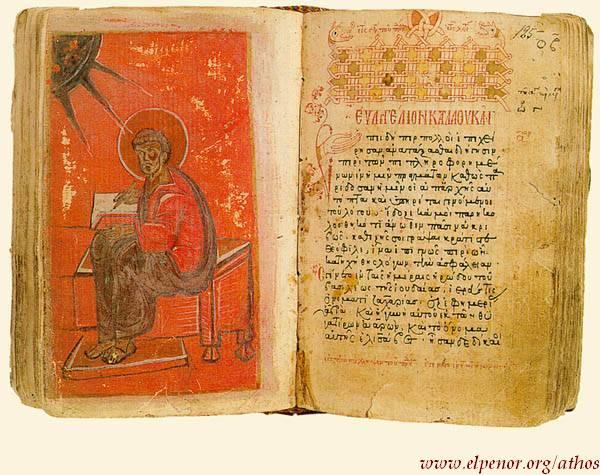Άγιος Λουκάς ο Ευαγγελιστής (Tετραευάγγελο) - 14ος αι. μ.Χ. - Mονή Kουτλουμουσίου, Άγιον Όρος
