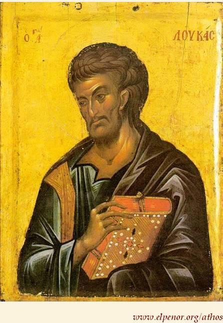 Άγιος Λουκάς ο Ευαγγελιστής - γ' τέταρτο 14ου αι. μ.Χ. - Mονή Xιλανδαρίου, Άγιον Όρος