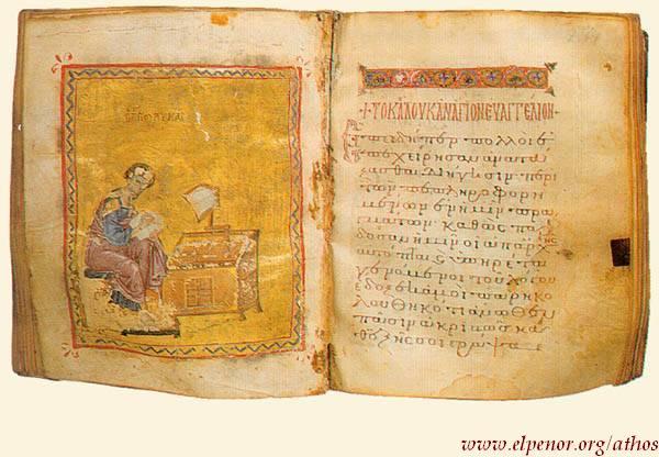 Άγιος Λουκάς ο Ευαγγελιστής (Tετραευάγγελο) - 13ος αι. μ.Χ. - Mονή Ξηροποτάμου, Άγιον Όρος
