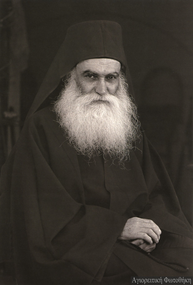 Efraim ieromonahos Katounakiotis1