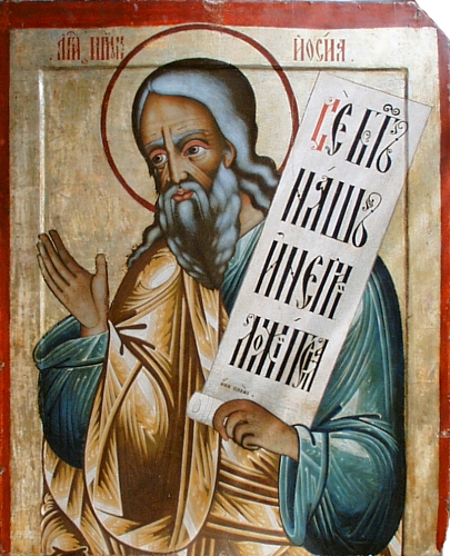 Προφήτης Ωσηέ