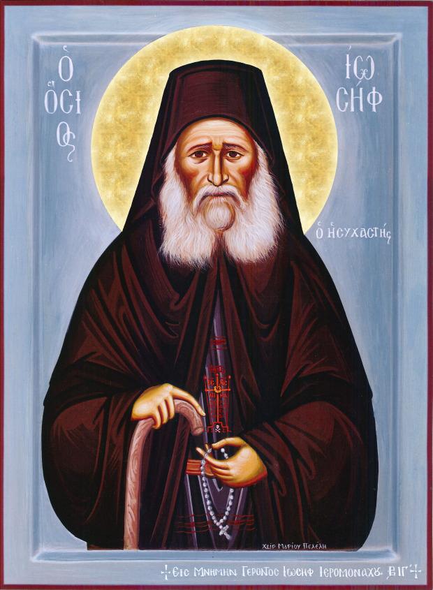 Εις μνημόσυνον αιώνιον, μακαριστού Γέροντος Ιωσήφ Ιερομονάχου († 15/28 Νοεμβρίου 2013)   Ιερόν Φιλοθεΐτικον Κελλίον Γενέσιον της Θεοτόκου (Παναγούδα) Άγιον Όρος