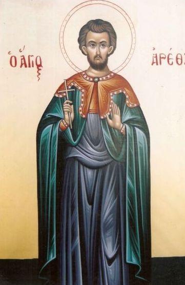 Ο άγιος μεγαλομάρτυς Αρέθας και οι συν αυτώ μάρτυρες