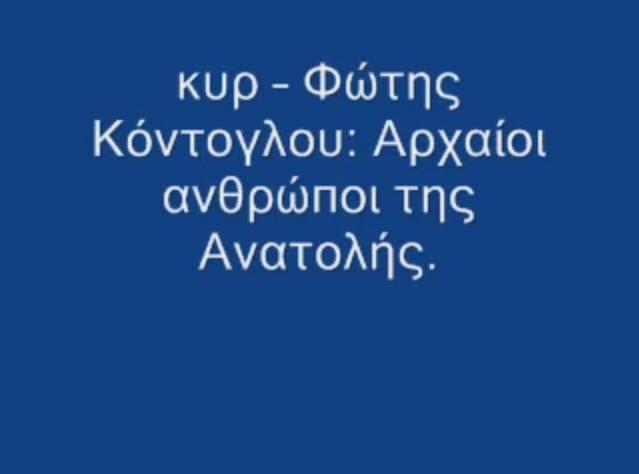 kyr_fotis_kontoglou