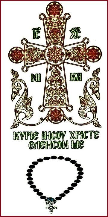 http://www.diakonima.gr/wp-content/uploads/2014/10/kyrieisouxriste.jpg