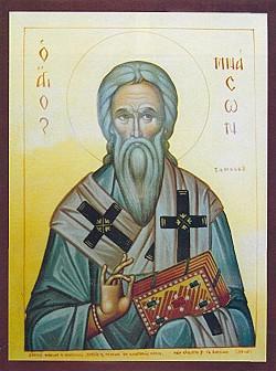 Άγιος Μνάσων ο αρχαίος μαθητής