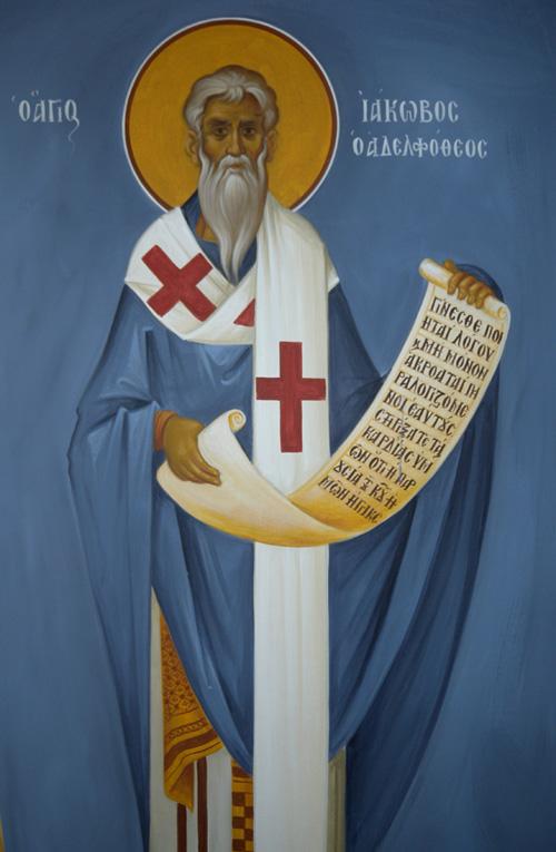 Άγιος Ιάκωβος ο Απόστολος και Αδελφόθεος - Ι. Ν. Οσίων Παρθενίου και Ευμενίου των εν Κουδουμά, δια χειρός Παναγιώτη Μόσχου (2006 μ.Χ.)