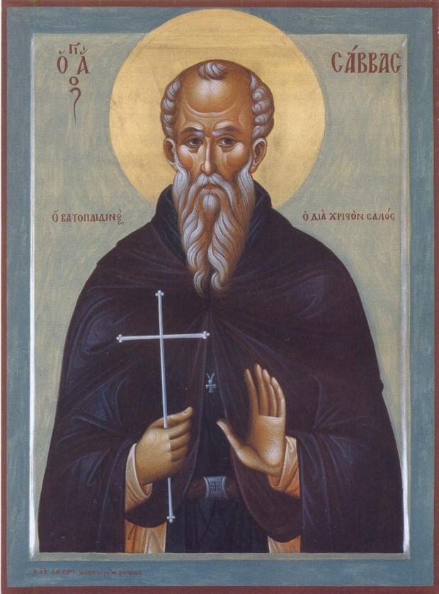 Σύγχρονη κυπριακή φορητή εικόνα. Από το βιβλίο του μοναχού Μωυσέως Αγιορείτου, «Βατοπαιδινό Συναξάρι»