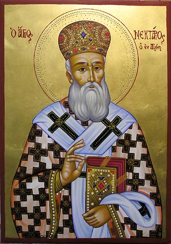 Άγιος Νεκτάριος Μητροπολίτης Πενταπόλεως Αιγύπτου