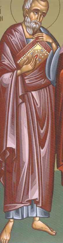 Άγιος Φιλήμων ο Απόστολος