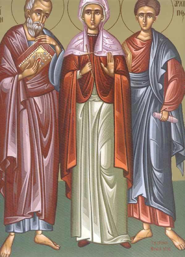 Άγιοι Φιλήμων ο Απόστολος, Άρχιππος, Ονήσιμος και Απφί