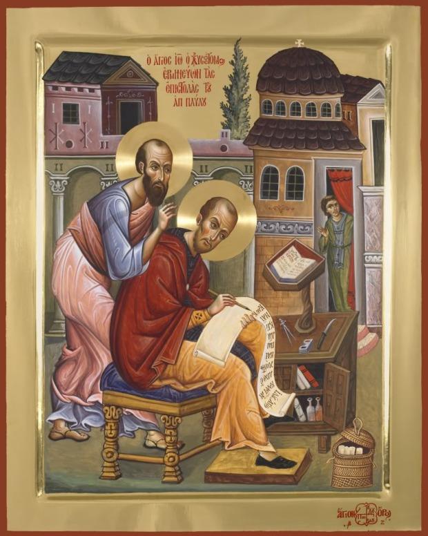 Ο Απόστολος Παύλος υπαγορεύει στο αυτί του Αγίου Ιωάννη του Χρυσόστομου. Εικόνα από το Αγιογραφείο της ΙΜΜ Βατοπαιδίου.