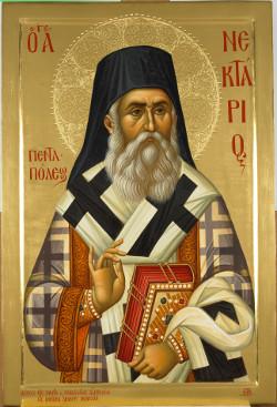 Άγιος Νεκτάριος Μητροπολίτης Πενταπόλεως Αιγύπτου - Εικόνα από το Aγιογραφείο της Μονής Βατοπαιδίου