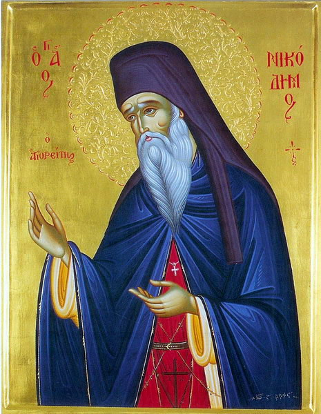 Φωτο:saint.gr