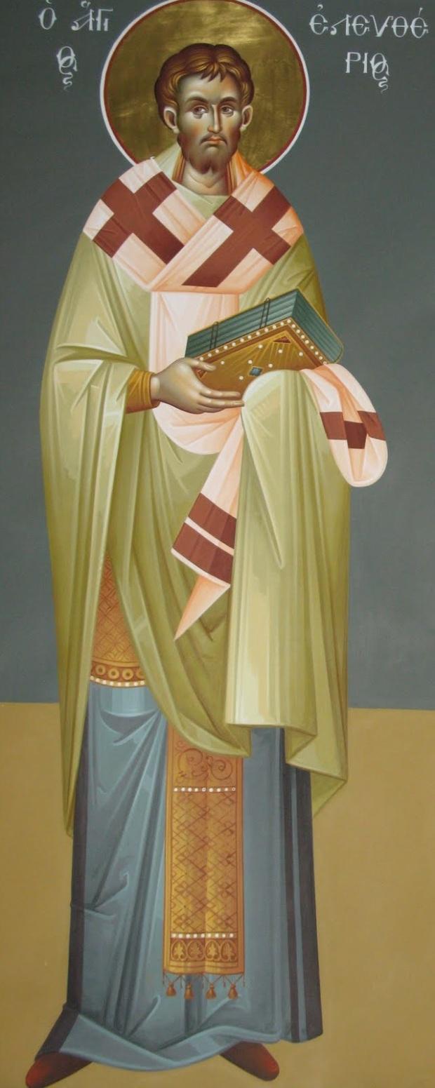 Άγιος Ελευθέριος ο Ιερομάρτυρας - Δημήτριος Βάσσος© (dimitriosvassos.