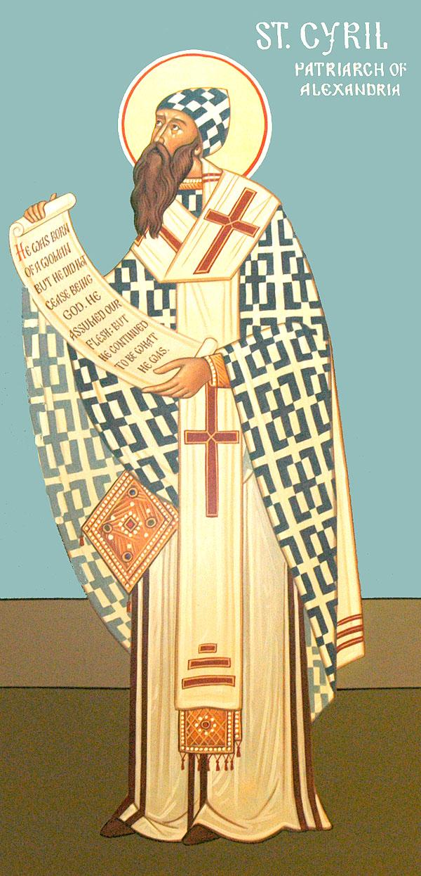 Άγιος Κύριλλος Πατριάρχης Αλεξανδρείας