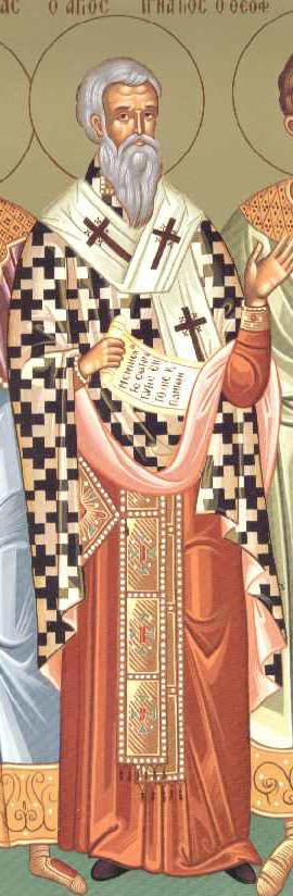 Άγιος Ιγνάτιος ο Θεοφόρος και Ιερομάρτυρας