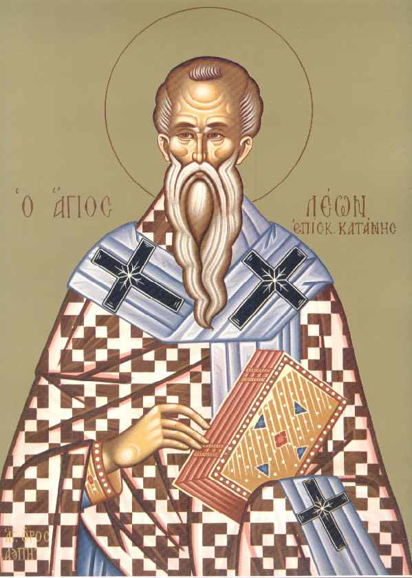 Αποτέλεσμα εικόνας για Άγιος Λέων ο Θαυματουργός Επίσκοπος Κατάνης