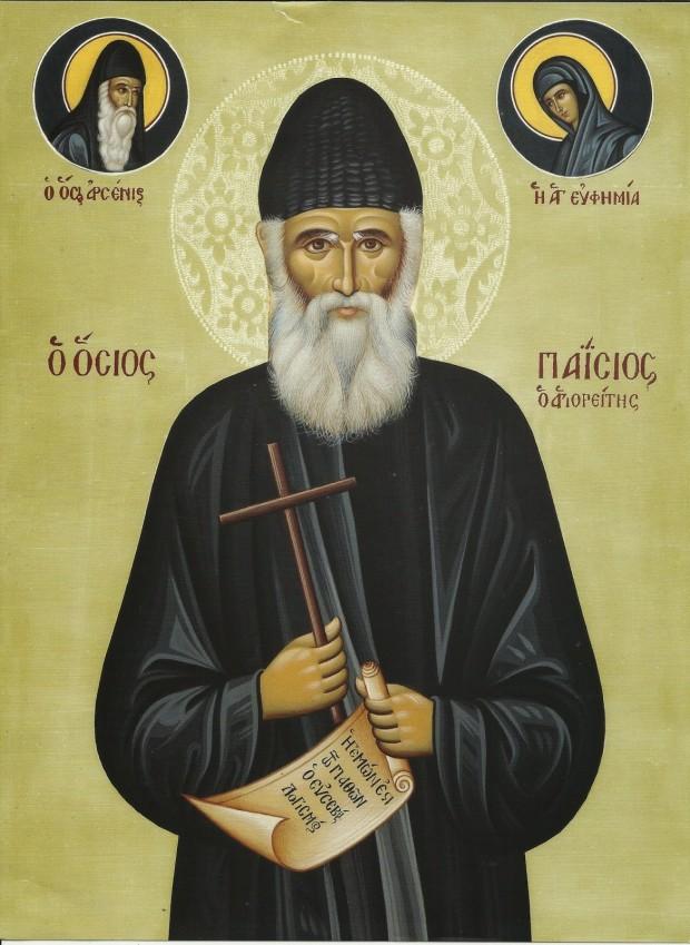 Πηγή:ahdoni.blogspot.gr