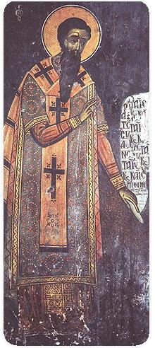 Περί Νηστείας - Αγίου Βασιλείου του Μεγάλου.