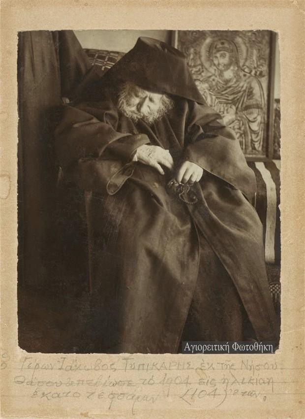 Ιάκωβος μοναχός Βατοπαιδινός, ο τυπικάρης (1807-1904) (Φωτογραφία: Προκόπιος ιεροδιάκονος Καρεώτης) πηγή φωτογραφίας: http://athosprosopography.blogspot.gr