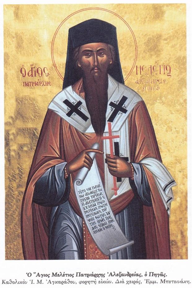 Φωτο:ozoisxorigos.blogspot.com