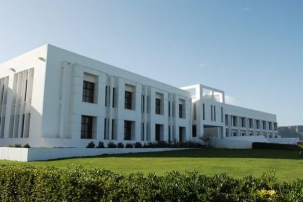 Το Ινστιτούτο Τεχνολογίας και Έρευνας (ΙΤΕ) στο Ηράκλειο, στην Κρήτη