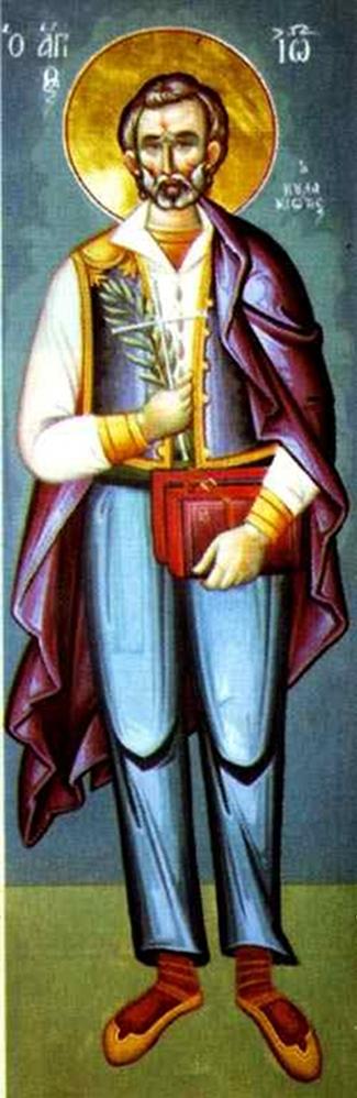 Agios-Ioannis-Koulakiotis